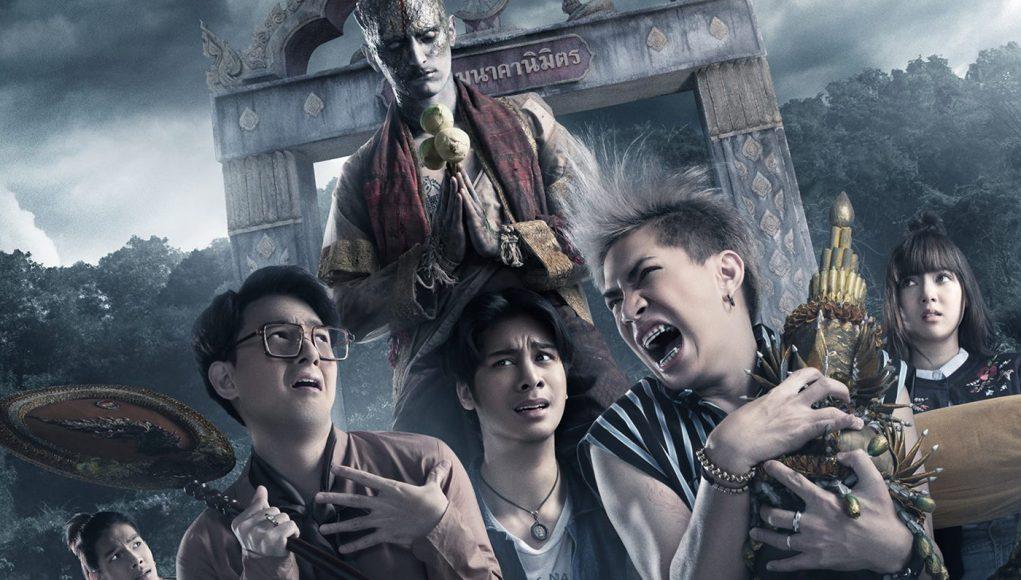 รีวิว] พี่นาค : หนังไทยจะไปแนวนี้จริงๆ หรือ? - Tonkit360