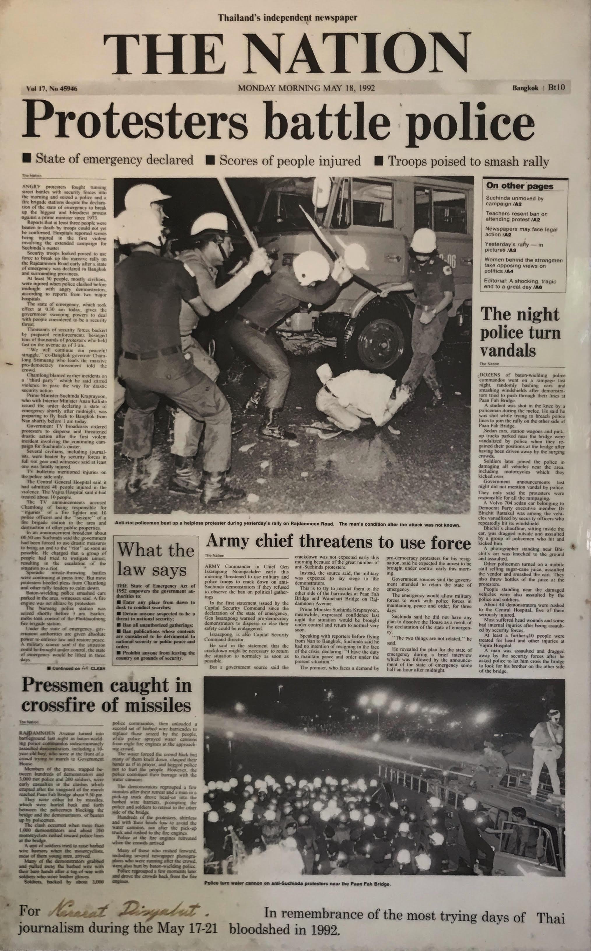 """ภาพหน้า 1 หนังสือพิมพ์เดอะเนชั่น วันจันทร์ที่ 18 พฤษภาคม 2535 เหตุการณ์ """"พฤษภาทมิฬ"""" ทั้งสองภาพ ถ่ายเมื่อวันที่ 17 พ.ค. 35 ขณะผู้ชุมนุมฝ่าแนวกั้นของเจ้าหน้าที่ บริเวณสะพานผ่านฟ้าฯ"""